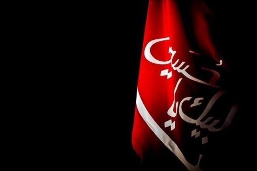 یازدهمین سوگواره سرا سری شعر اقوام و عشایر کشور در شیراز