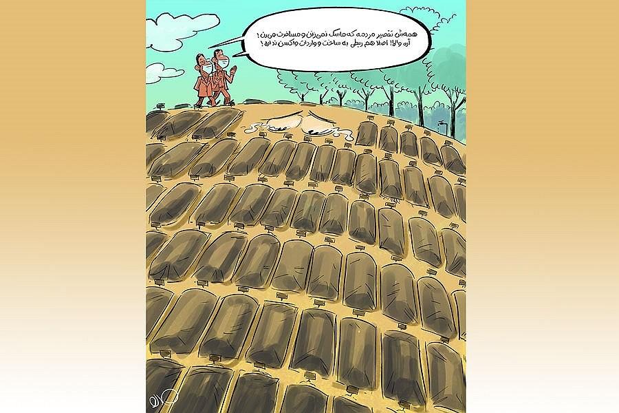 رکورد فوتیهای بهشت زهرا شکسته شد!