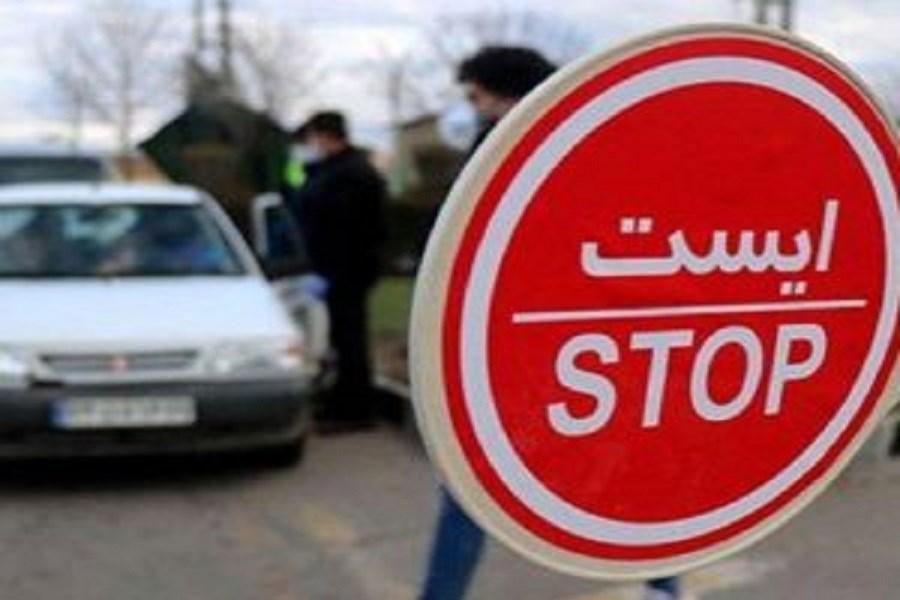 محدودیت های ترافیکی در البرز اعمال میشود