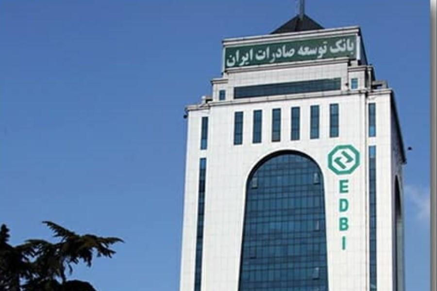 اشتغالزایی و رشد صادراتی نیازمند پشتیبانی بانک های توسعه ای