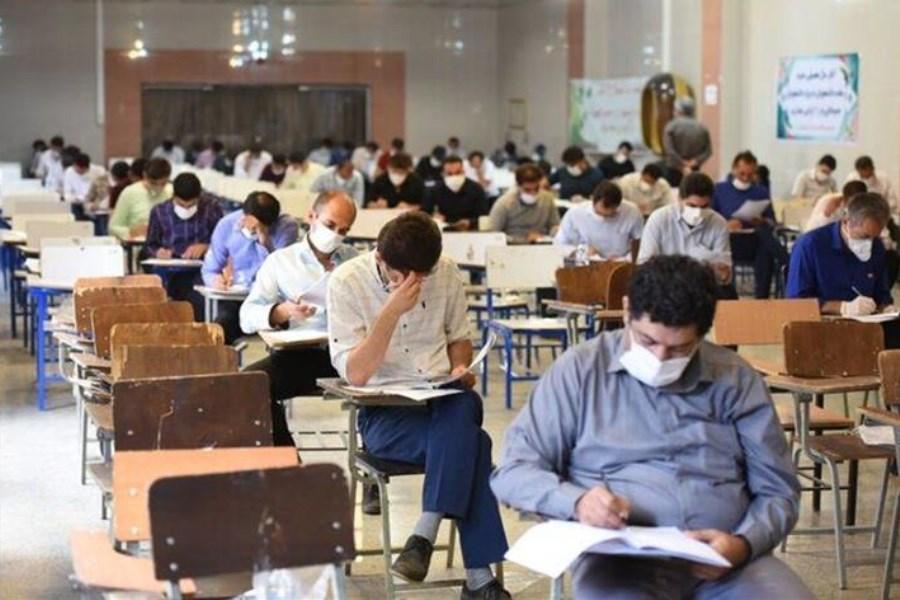 اطلاعیه تامین اجتماعی برای مصاحبه شرکت کنندگان آزمون استخدامی شهریور ۹۹