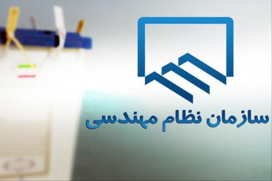 تصویر واکنش وزیر راه به تعارض منافع نظام مهندسی