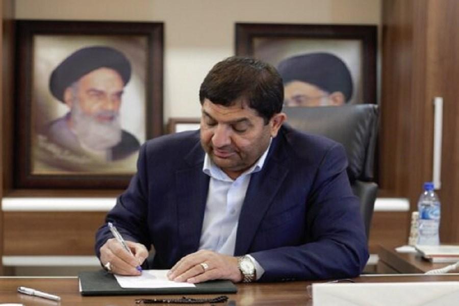 ابلاغ مصوبه رفع موانع واگذاری سهام پالایشگاه نفت امام