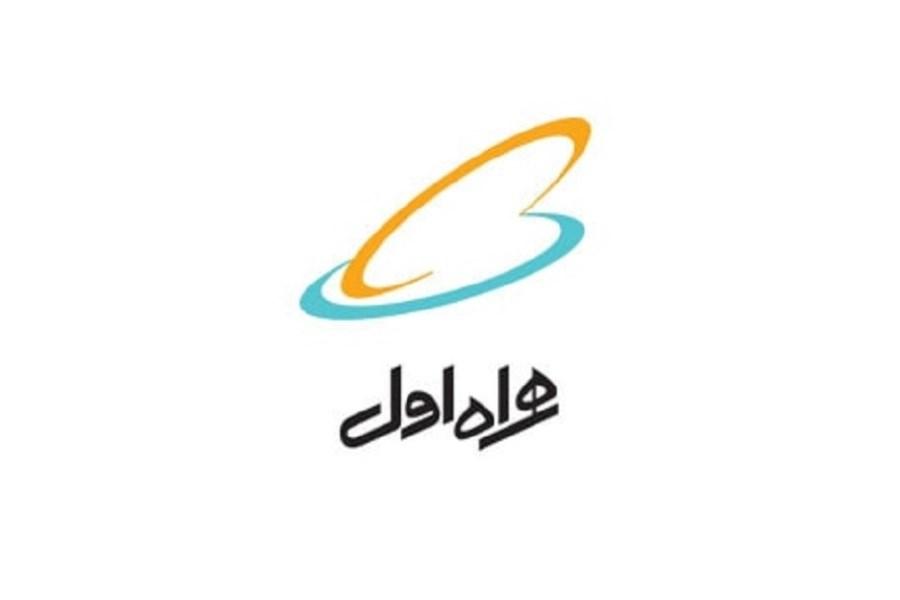 پایداری شبکه همراه اول در مناطق زلزله زده بوشهر