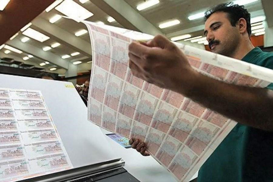 چاپ پول، اقتصاد کشور را به سمت ونزوئلایی شدن سوق خواهد داد