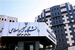 تصویر  بودجه سال مالی تحصیلی ۱۴۰۱-۱۴۰۰ دانشگاه آزاد اسلامی تصویب شد