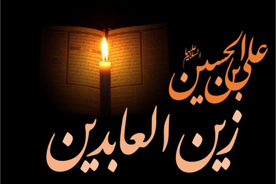تصویر اس ام اس تسلیت شهادت امام زین العابدین (ع)+عکسنوشته