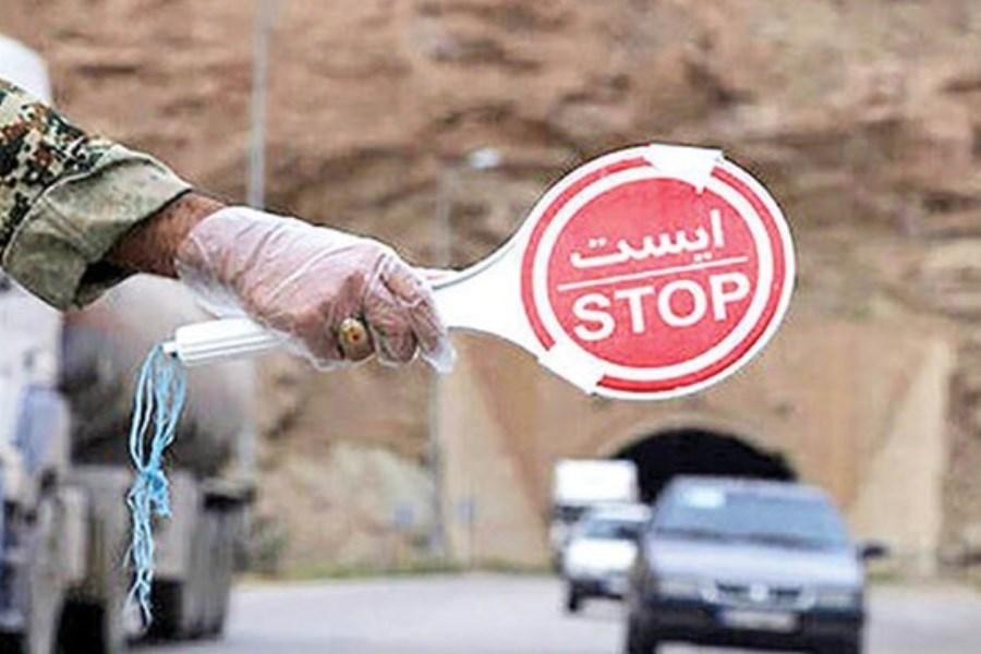 منع تردد تا پایان هفته تمدید شد/ مجوز سفر صادر نمیشود