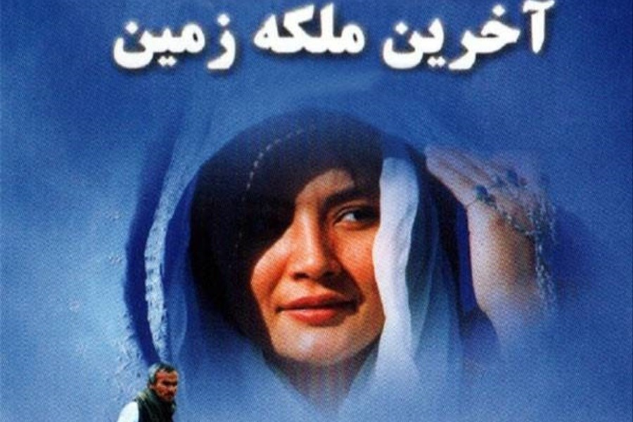 یک فیلم سینمایی درباره افغانستان