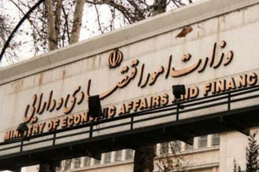 تصویر وزارت اقتصاد مکلف به اصلاح و ارتقای قوانین و مقررات محیط کسب وکار شد