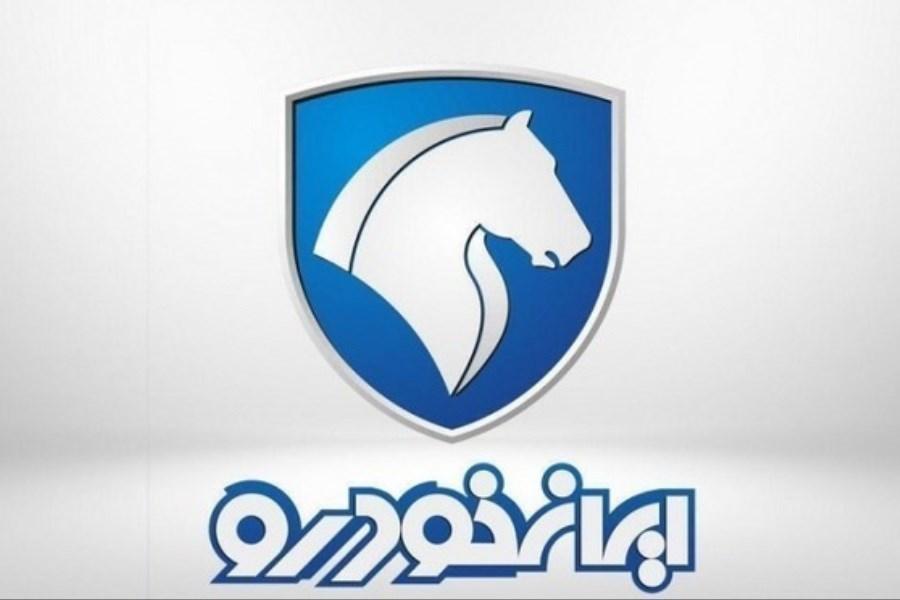 لیست نهایی برندگان ایران خودرو را اینجا بیبنید!