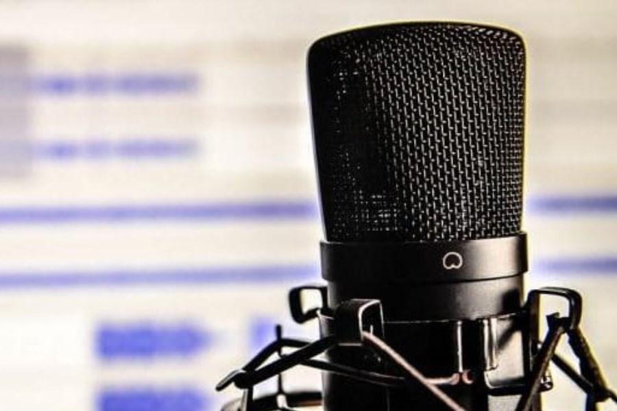 در مسابقه «ما خانوادهایم» رادیو سلامت شرکت کنید
