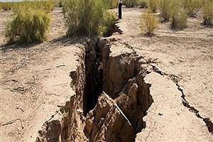 تصویر  ضرورت شناسایی منابع آبی کارستی جدید و پایش فرونشست دشتها در خراسان شمالی
