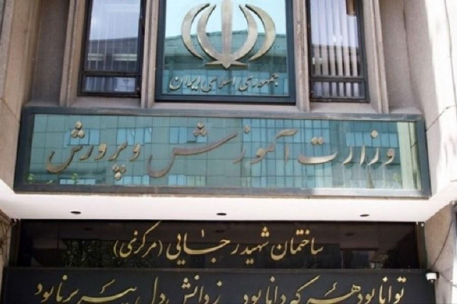 """""""سید مجتبی هاشمی"""" سرپرست  آموزش و پرورش شهرستانهای استان تهران شد"""