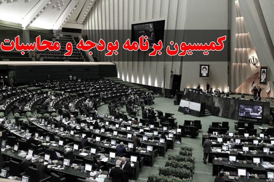 هفته آینده؛ رسیدگی به اصلاح نظام یارانهای و ارز ۴۲۰۰ تومانی در دستور کار مجلس