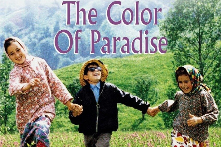 مجید مجیدی با «رنگ خدا» در جشنواره مونترال کانادا
