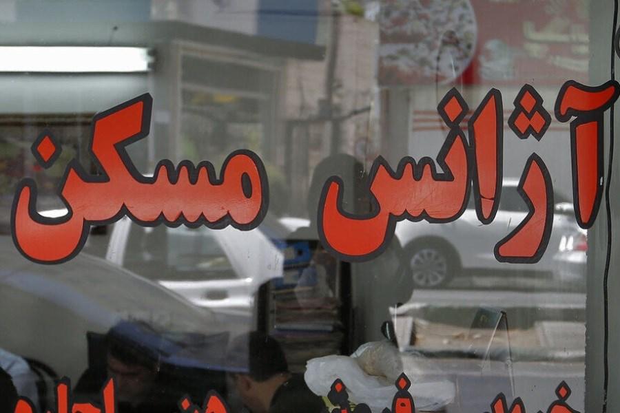 ارجاع هفت پرونده تخلف مشاور املاک البرز به تعزیرات حکومتی
