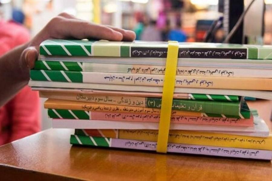 جاماندگان از ثبت نام کتب درسی فقط تا شنبه فرصت دارند