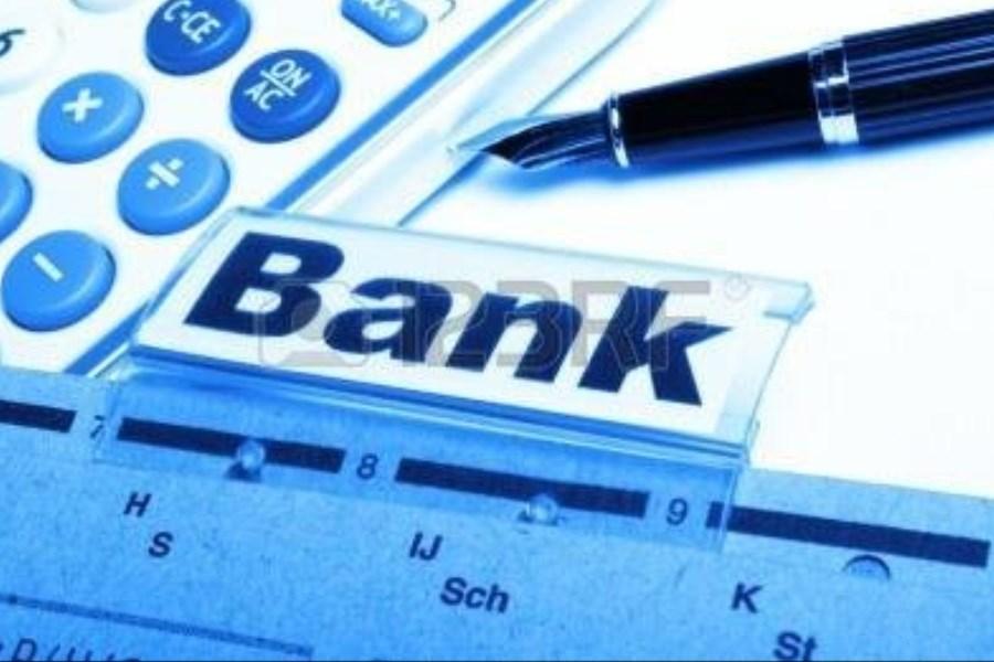 نظام بانکی خوزستان عامل یا مانع توسعه!