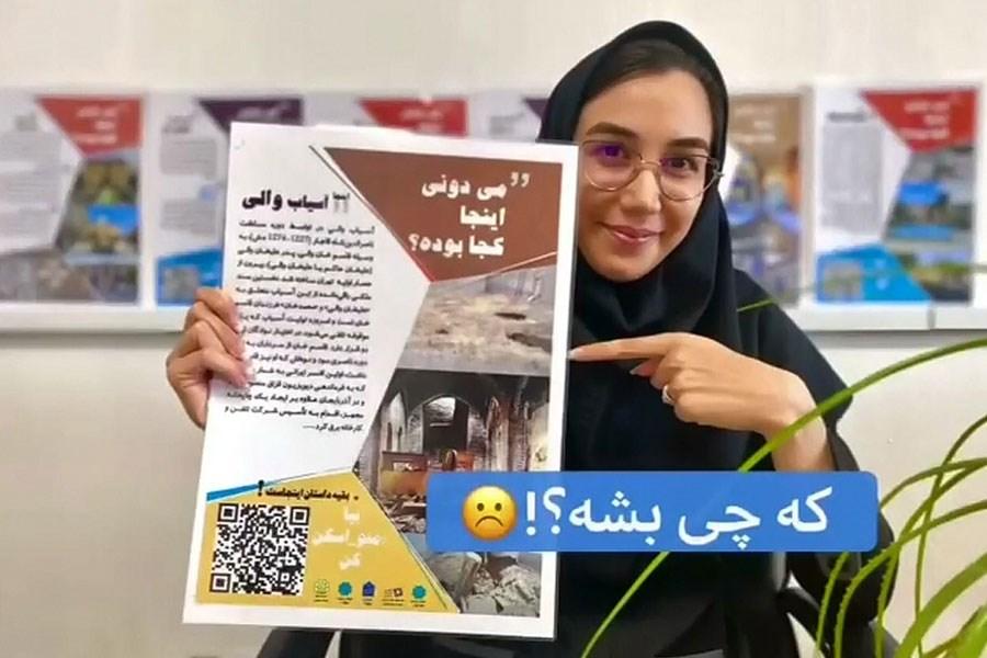 ایده جالب شهرداری منطقه ۱۲برای معرفی اماکن تاریخی و برجسته  قلب طهران