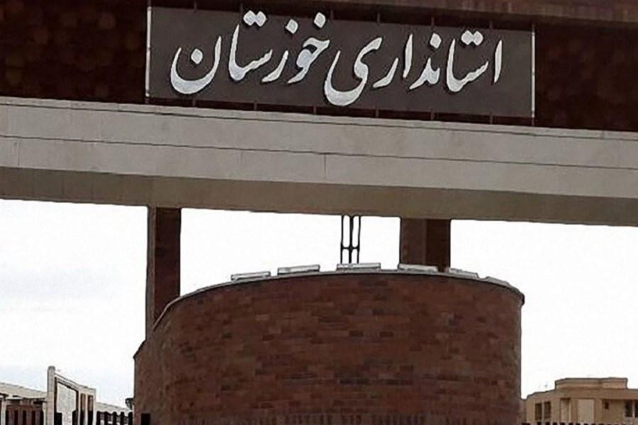 صادق خلیلیان به استانداری خوزستان رسید