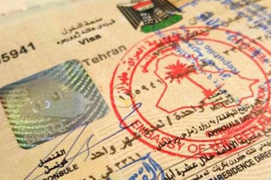 هشدار/ بدون ویزا به عراق نروید
