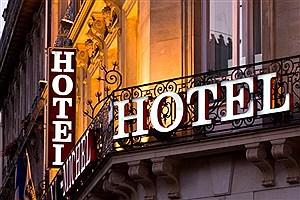 تصویر  معرفی بهترین هتل های تهران