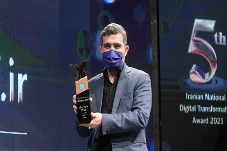 """همراه اول برترین جایزه ملی"""" تحول دیجیتال"""" را دریافت کرد"""