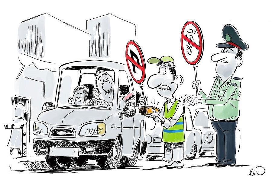 این پارکبانها دیگر قانونی نیستن، گول نخورین!