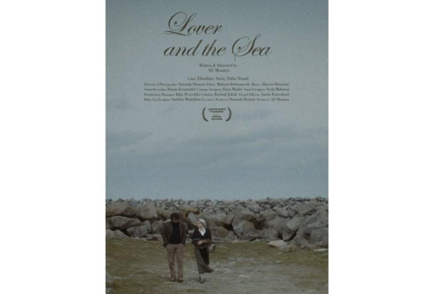 «عاشق و دریا» راهی جشنواره مورد تأیید اسکار می شود