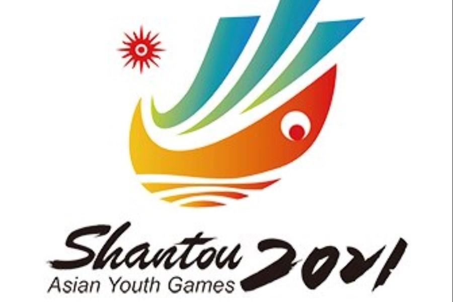 بازی های آسیایی جوانان به تعویق افتاد