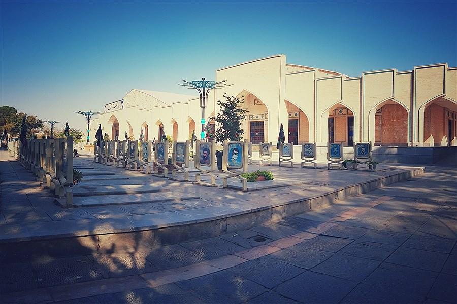 گلستان شهدای اصفهان؛ دومین آرامستان شهدای جهان اسلام