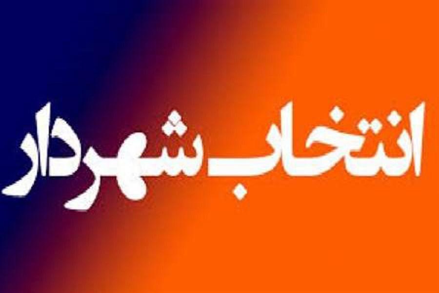 مجید یوسفی نوید شهردار نهاوند شد