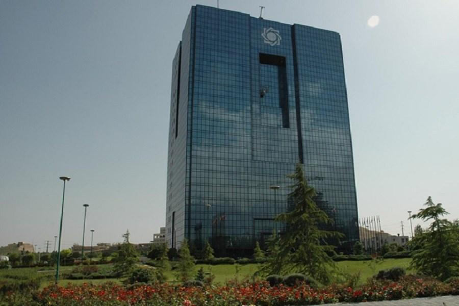 علت تأخیر در انتخاب رئیس جدید برای بانک مرکزی چیست؟