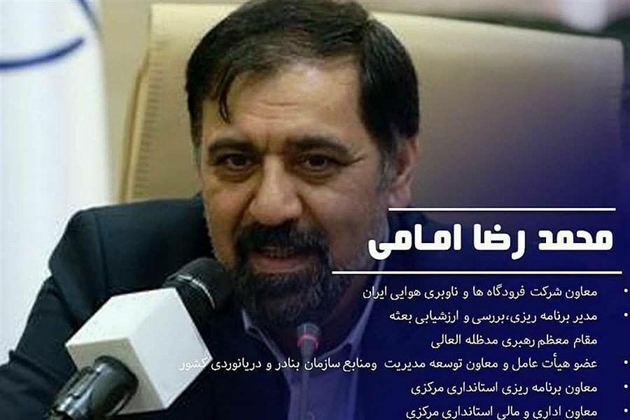 محمد رضا امامی گزینه جدی تصدی استانداری همدان