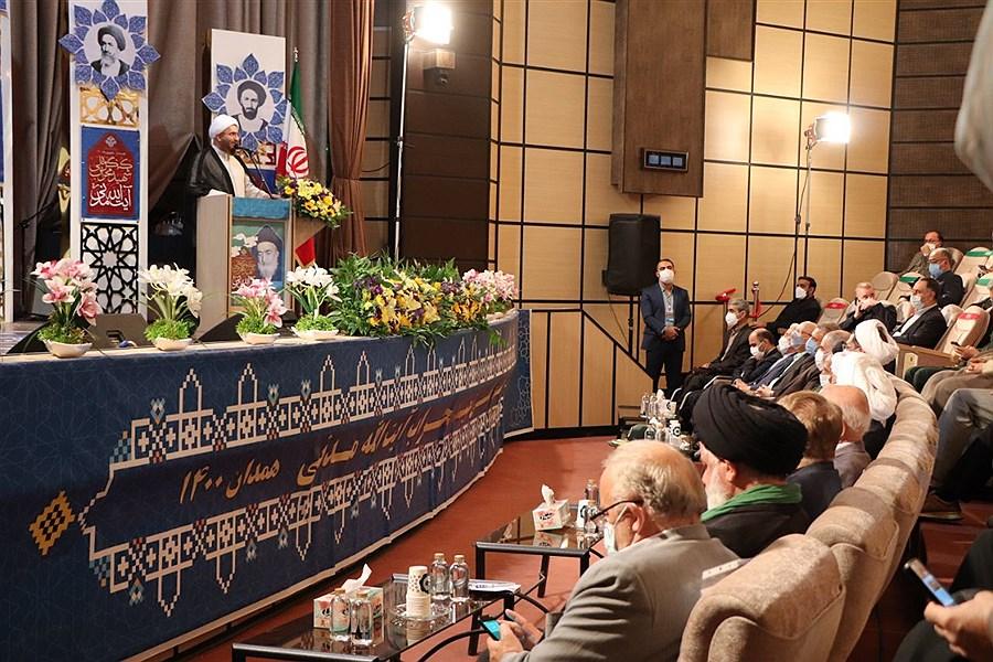 کنگره ملی شهید محراب آیت الله مدنی آغاز شد