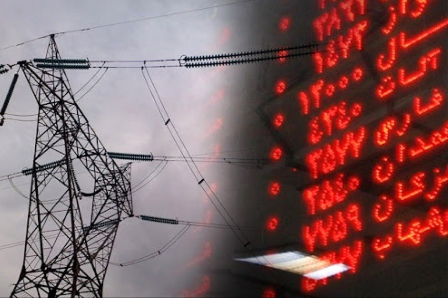 ۲۴۳ مشترک دریافت گواهی ظرفیت به بورس انرژی معرفی شدند