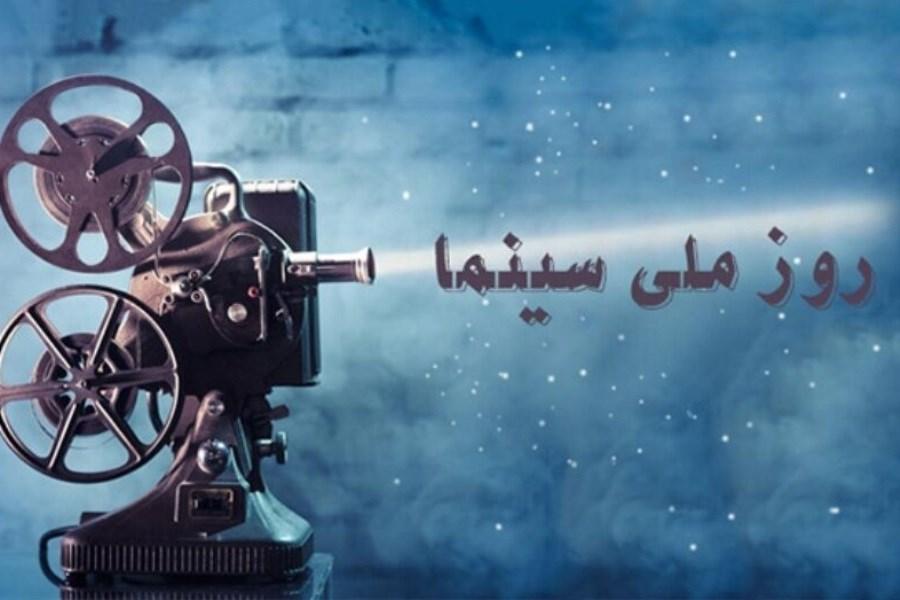 سینماهای مازندران از آغاز تا اکنون
