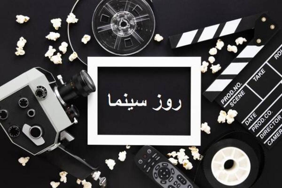 اساماس تبریک روز ملی سینما + متن و عکس پروفایل