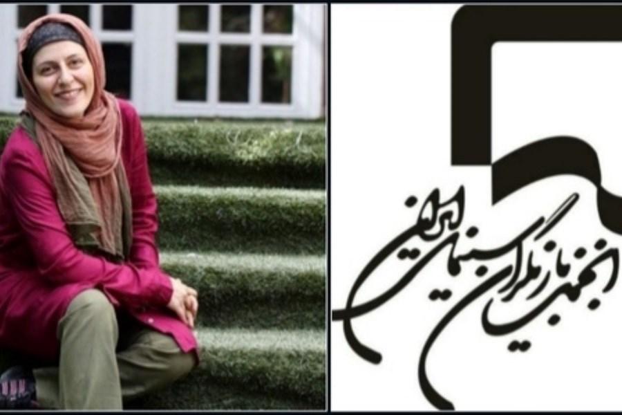 تبریک انجمن بازیگران سینمای ایران به «سوسن پرور»
