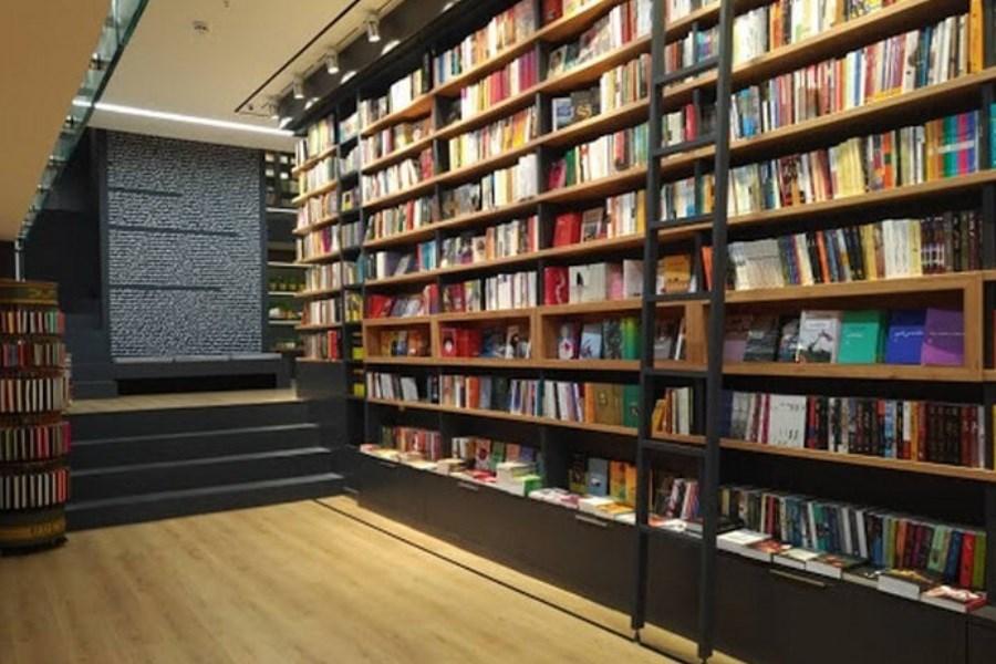 بهترین کتاب فروشی های تهران