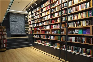 تصویر  بهترین کتاب فروشی های تهران