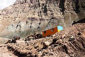 تصویر  اختصاص 50 میلیارد ریال به اکتشافات معدنی خراسانجنوبی