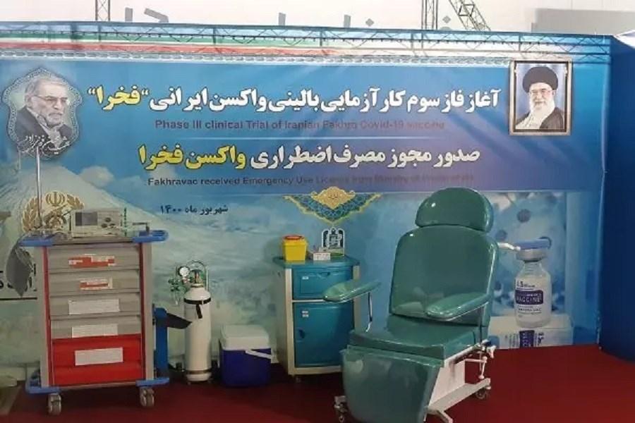"""تصویر آغاز سومین مرحله کارآزمایی بالینی واکسن ایرانی """"فخرا"""""""