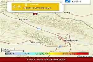تصویر  جزئیات دقیق از زلزله قوچان