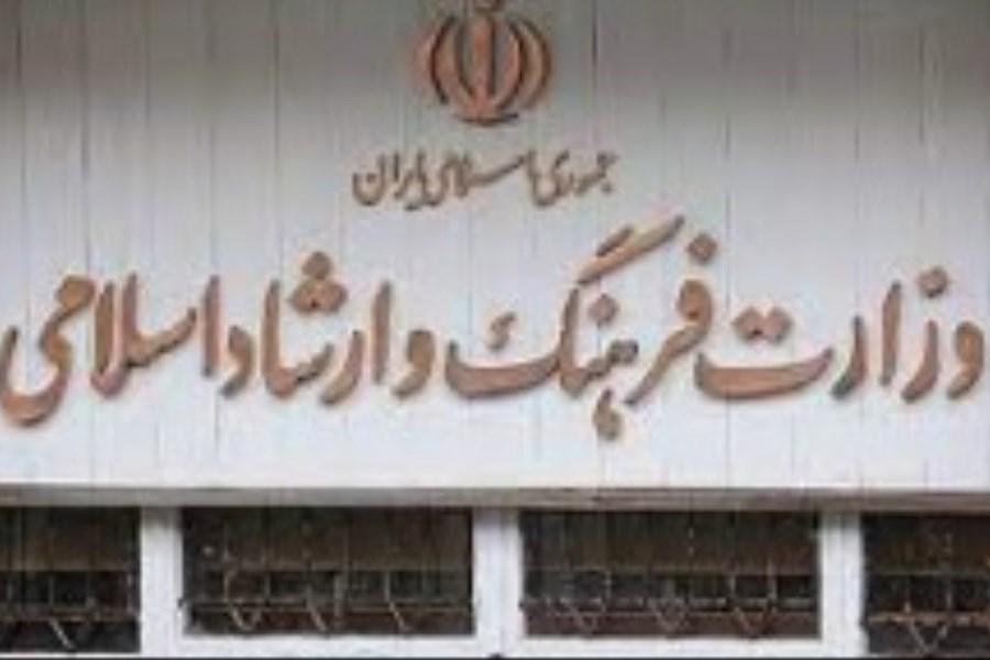 مدیرکل سابق فرهنگ و ارشاد اسلامی مازندران مشاور وزیر ازشاد و مدیرکل حوزه وزارتی شد