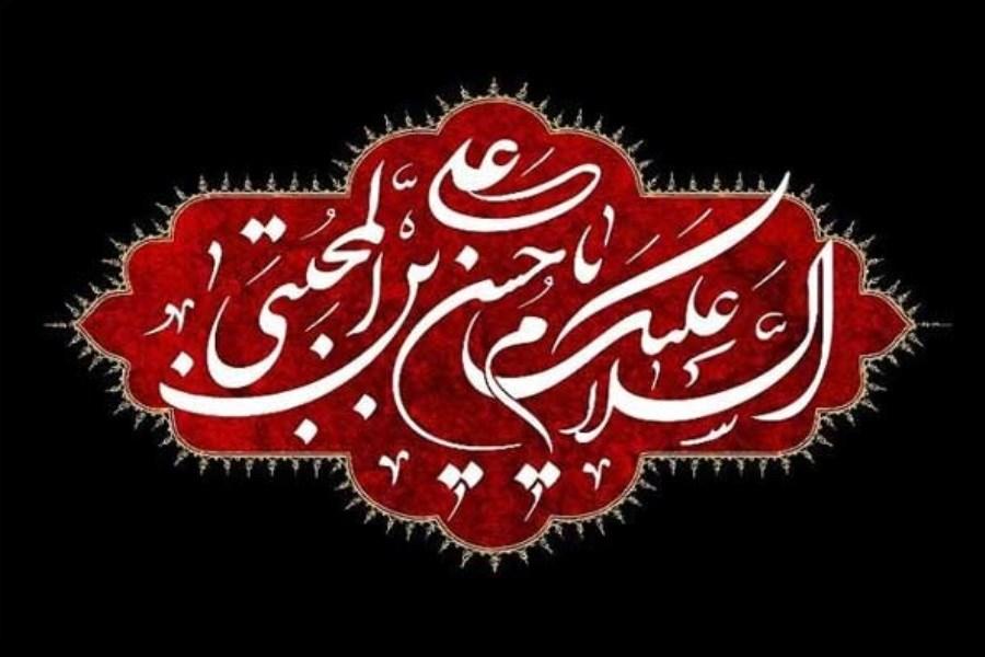 معرفی ویژه برنامه های رادیو نمایش به مناسبت شهادت امام حسن (ع)