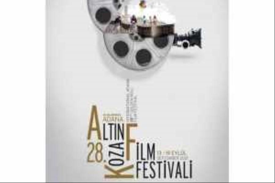 «قهرمان» فرهادی این بار در راه جشنواره آدانا ترکیه