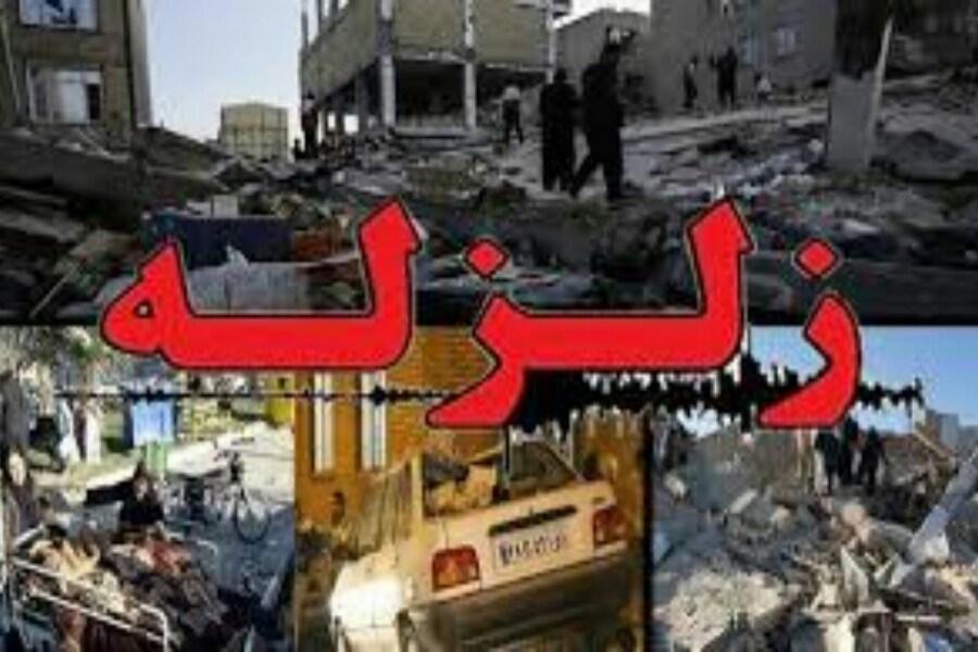 زلزله دیروز شهرستان قوچان ۲۳ مصدوم داشت