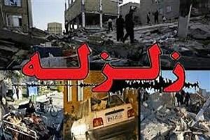 تصویر  زلزله دیروز شهرستان قوچان ۲۳ مصدوم داشت